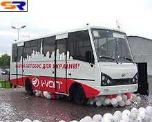 Экперты предсказывают расцвет на рынке автобусов - I-VAN