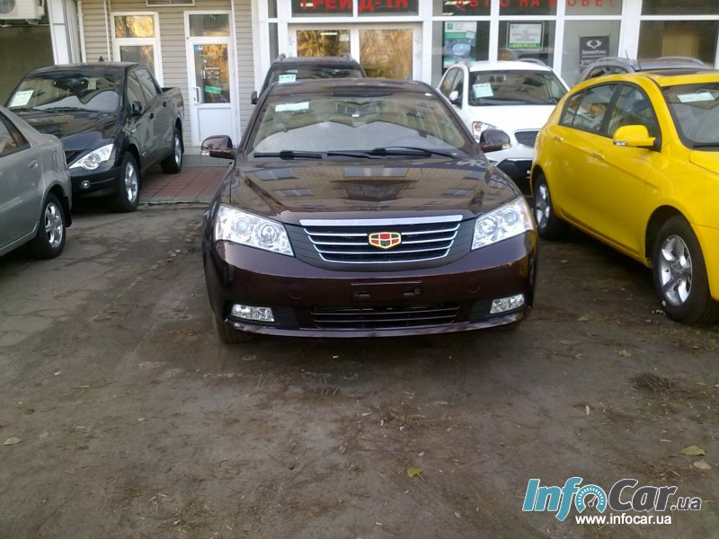 Geely Emgrand EC7.