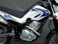 Любительский обзор Yamaha XT250