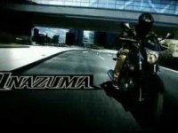 Промовидео Suzuki Inazuma 250