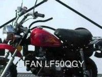 Описание детского мотоцикла Lifan LF50QGY