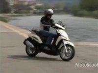 Обзорное видео Peugeot Geostyle