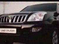 Рекламный ролик Toyota Land Cruiser Prado