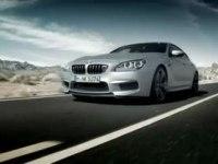 Экстерьер BMW M6 Gran Coupe