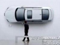 Рекламный ролик Mazda3 Sedan