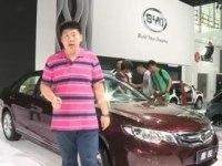 BYD Si Rui на автосалоне в Гуанчжоу