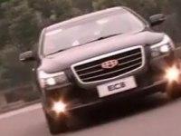 Видеообзор Джили Эмгранд EC8 (китайская версия)