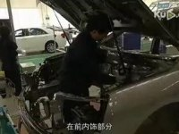Китайская реклама Geely Emgrand EC8