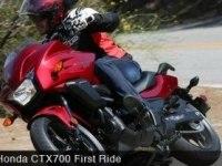 Тест Honda CTX700