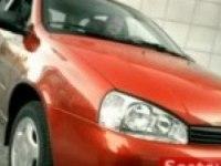 Рекламный ролик Lada Kalina