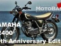 Тест Yamaha SR400