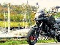 Тест Honda NC750X