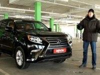 Тест-драйв Lexus GX 460 2014