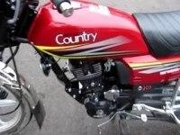 Geon Country (CG 150) с работающим двигателем
