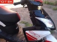 Обзор Speed Gear RID 50