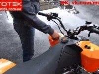 Подробный обзор Speed Gear Madix 125