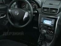 Реклама Nissan Terrano