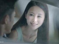 Реклама Emgrand EC7