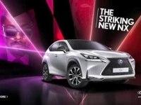 Реклама Lexus NX 300h