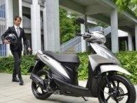 Промовидео Suzuki Address