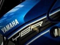 Промовидео Yamaha YBR125
