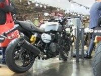 Описание производителя Yamaha XJR1300