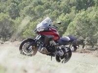 Французский тест Honda VFR800X Crossrunner