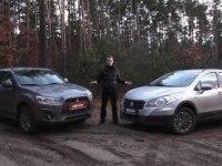 Сравнительный тест Suzuki SX4 и Mitsubishi ASX