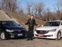 Тест-сравнение Honda Accord и Toyota Camry