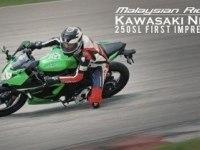Kawasaki Ninja 250SL в статике и движении