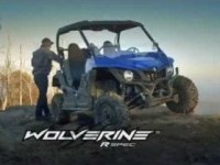 Промовидео Yamaha Wolverine R