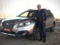 Тест-драйв Subaru Outback 2015