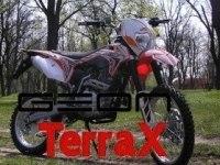 Подробный обзор Geon TerraX 250 (Enduro)