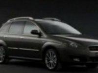 Промо видео экстерьера Fiat Croma