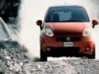 Коммерческая реклама Fiat Grande Punto