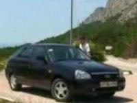 Тест-драйв Lada Priora от Autocentre.Ua