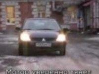 Видео обзор Mitsubishi Lancer от Autoweek