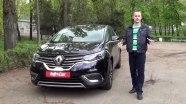 ����-����� Renault Espace