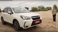 ����-����� Subaru Forester 2016