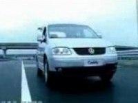 Caddy Combi рекламный ролик