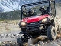 Особенности Honda Pioneer 1000 и Honda Pioneer 1000-5