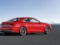 Проморолик Audi S5 Coupe