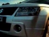 Коммерческая реклама Suzuki Grand Vitara