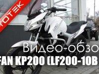Тест Lifan LF200-10B (Irokez 200)
