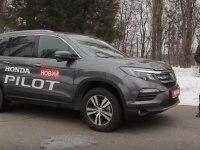 Тест-драйв Honda Pilot