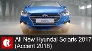 Обзор Hyundai Accent