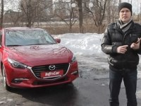 Тест-драйв Mazda 3 Sedan