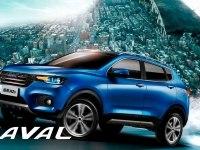 Промовидео Great Wall Haval H2s