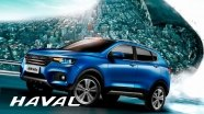 Промовидео Great Wall Haval H2s