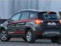 Видео тест-драйв Ford Kuga от Колёса.ру